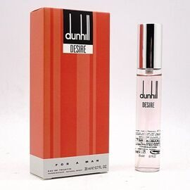 DUNHILL DESIRE FOR MEN 20 ml (NEW)