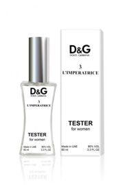 ТЕСТЕР DOLCE AND GABBANA 3 L`IMPERATRICE FOR WOMEN 60 ML